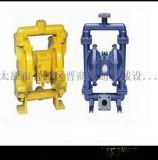 江蘇無錫工程氣動隔膜泵電動隔膜泵不鏽鋼隔膜泵