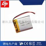 专业厂家直销703440聚合物电池 可定制1150mah聚合物电池