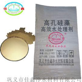 高孔硅藻高效净水剂 巩义佳鑫厂家 生化水处理