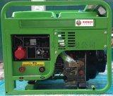 190A电焊发电机机厂家直销