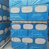 厂家生产保温隔热防火防水高强度高密度水泥发泡板