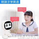 小哈AR智能早教教育机器人儿童学习陪伴语音互动