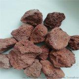 玄光矿产品供应火山石 3-6mm天然火山石批发