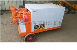 重庆80/80液压注浆泵注浆泵配件