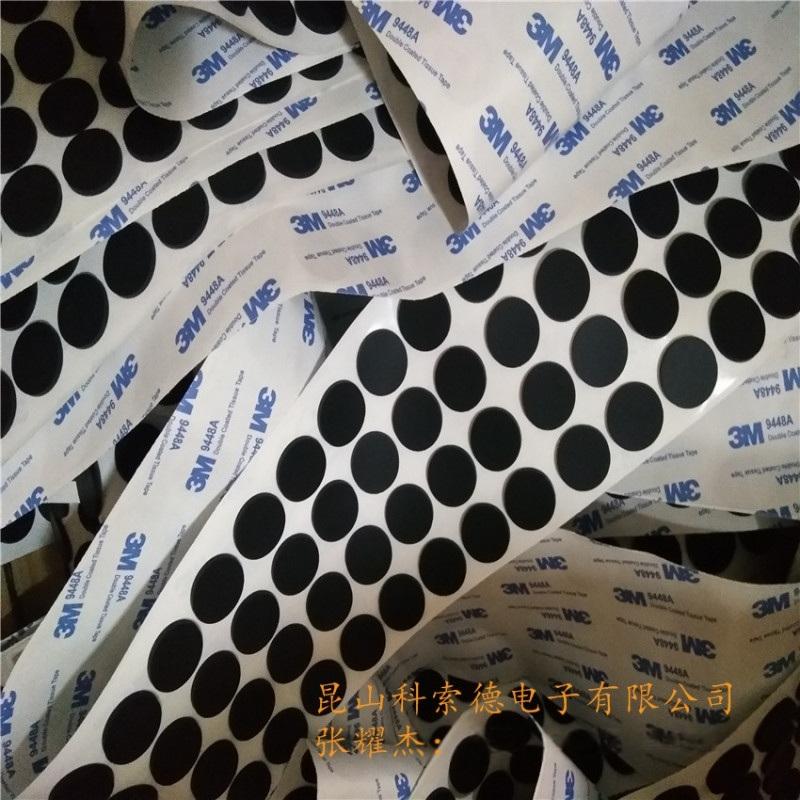 南宁EVA泡棉、EVA泡棉胶垫、EVA泡棉定制加工