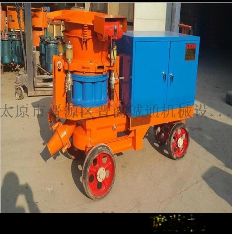 建筑工地喷浆机四川泸州干式喷浆机销售