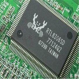 龙岗IC芯片电子元件激光打磨机锌合金刻字机