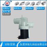 广东斯凡 厂家直销 净水器,饮水机,咖啡机电磁阀 可定制