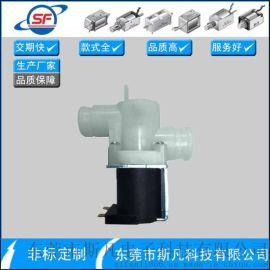 廣東斯凡 廠家直銷 凈水器,飲水機,咖啡機電磁閥 可定制