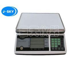 0.1g衡之宝ACS/M 3kg-30kg计数电子称 工业计重秤 桌面秤 点数秤