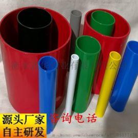 涂塑复合钢管工程用消防涂塑钢管给排水用涂塑管穿线管
