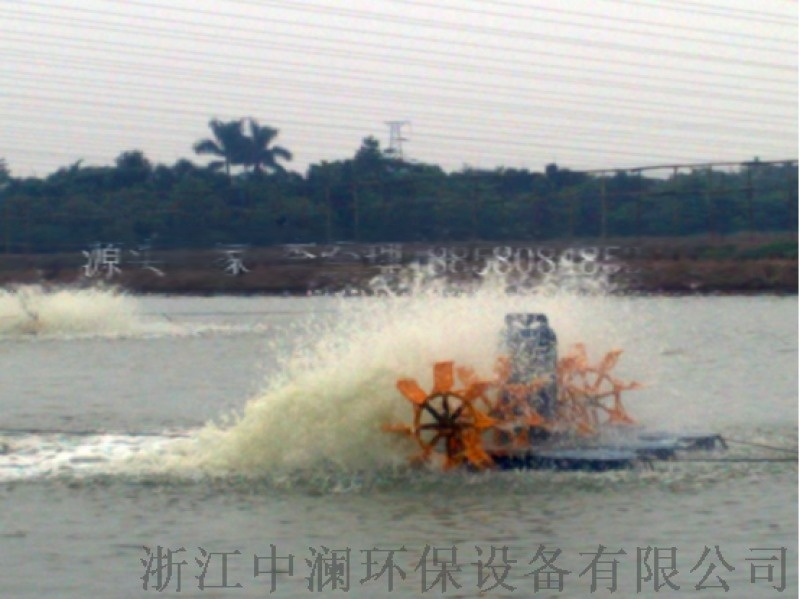 浙江中澜ZL-WHE水车式增氧机