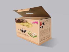 安阳表里如一包装盒印刷定做/加工生产/厂家