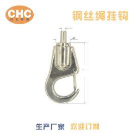 钢丝绳吊钩,可调节合金钩,钢丝绳吊码