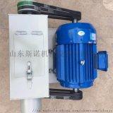稻谷大管径的抽送装车机械 软管抽粮机