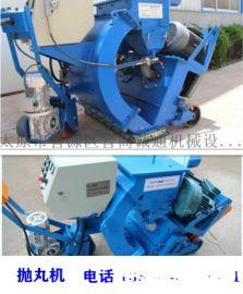 江苏宿迁市小型移动抛丸机钢板钢材除锈机厂家价格