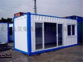 北京住人集装箱 活动房 移动卫生间 环保耐用