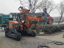 力高信机械供工程建筑机械行业作业用的凿岩潜孔钻机