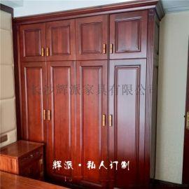 长沙红橡木原木家具、原木鞋柜、酒柜门订做责任心强