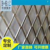 廣東廠家菱形鐵板網菱形鋼板網過濾金屬網鍍鋅鐵板網