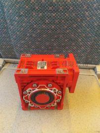 WVT减速机030减速机 RV减速机NRA040