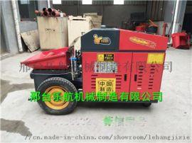 细石混凝土泵输送操作方法