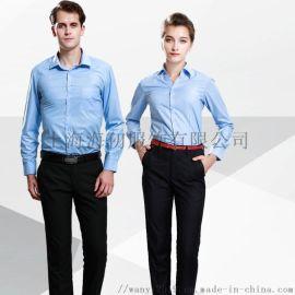 男女职业装衬衫工作服装