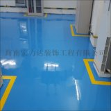 工廠抗靜電安全地板,抗靜電防腐蝕地板,宏利達地坪