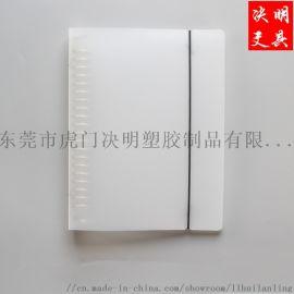 PP文件夹 A4活页文件夹 塑料彩色文件夹