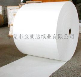 40g50g哑光白牛皮纸 玻璃隔层纸 60g卷筒白色印刷淋膜分条牛皮纸