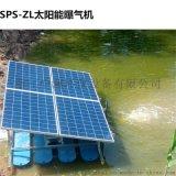 太阳能推流曝气机,光伏潜水推流曝气机