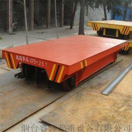 货运轨道电动平板车KPX10T/蓄电池电动平车