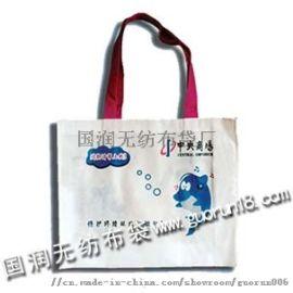 兴城市国润无纺布袋、环保袋、购物袋、宣传袋