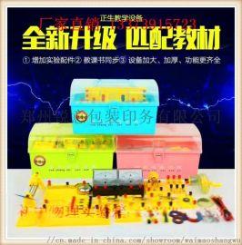 郑州初中物理电学实验箱器材 电学实验盒教学教具全套中学试验仪器箱