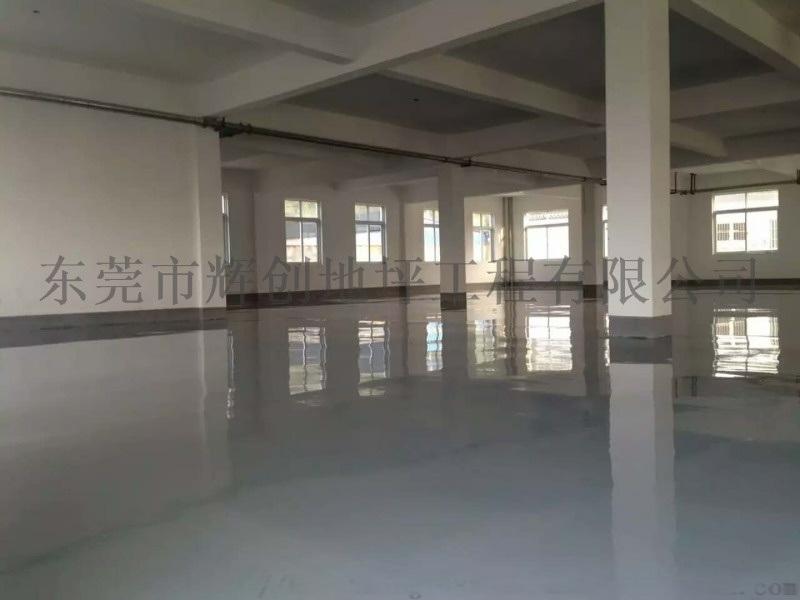 梅江區博羅縣工廠環氧砂漿自流地坪漆,樹脂地坪漆