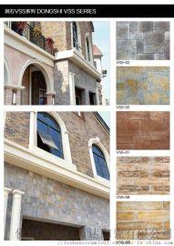 园林文化石外墙砖 文化砖别墅外墙砖 古建筑青砖