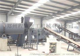 羊粪发酵有机肥翻堆机,鸭粪秸秆发酵槽式翻抛机多少钱