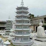 古建石雕佛塔 佛教寺院石塔 惠安雕刻廠家