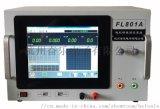 FL801A电机特性测试系统 动态曲线