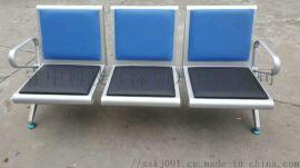 sz001公共排椅*不锈钢排椅*机场排椅