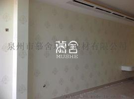 奉贤健康环保漆价格 供应墙漆代理加盟厂家