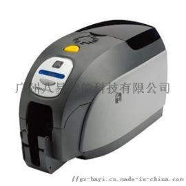 專業供應證件打印機斑馬ZXP3