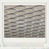 安平钢板网厂家 不锈钢钢板网 圆孔钢板网