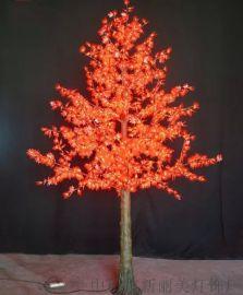 LED枫叶树灯 发光树 圣诞树 庭院装饰灯