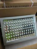 TGF761-100WLED防爆投光灯