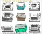 塑料收纳盒模具运输箩筐模具