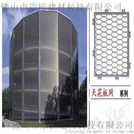 天花铝网板公司天花铝网板厂家