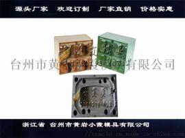 台州塑料模具实力厂家PP调味盒模具源头厂家