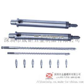 生产制造橡胶机, 注射机, 挤出机螺杆, 料筒