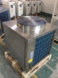空气能热水器主机 3P商用空气源热泵采暖热水机